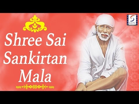 Shee Sai Sankirtan Mala | Anuradha Paudwal | Beautiful Song Of Sai Baba | Jukebox | HD