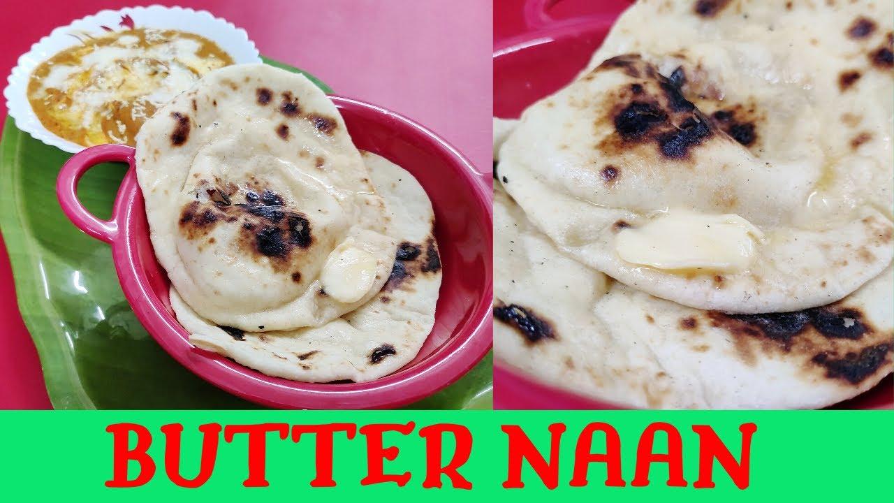Butter Naan Recipe|Best Naan Recipe|No Tandoor No Oven No ...