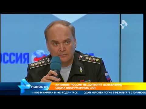 США испугались лидерства России на первой в мире военной Олимпиаде