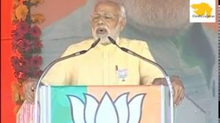 Prime Minister Shri Narendra Modi in his speech at Bahraich in Utta...