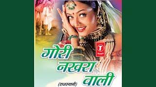 Rang Rasiya Man Basiya