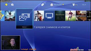 Стрим Алексея Шевцова Itpedia   Jolyglof Блудные дети 15 01 16 Twitch