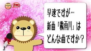 【インタビュー】千葉一夫/霧雨川