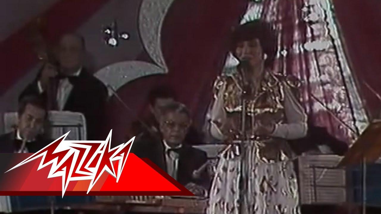 فايزة أحمد habibi ya metghareb (live)