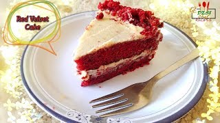 Red Velvet Cake Without Oven Recipe || How To Make Red Velvet Cake Without Oven