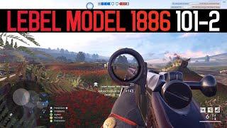 Lebel Model 1886 (101-2) - Battlefield 1