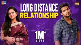 Long Distance Relationship | #StayHome Create #Withme | Narikootam | Tamada Media