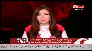 فيديو.. اتحاد المصريين بالخارج: القتيل المصري بأمريكا لم يتعرض للتعذيب