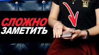 ФОКУС КОТОРЫЙ ОБМАНЫВАЕТ ГЛАЗА / ОБУЧЕНИЕ