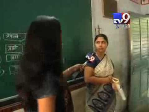 Test Of Teacher in Government Schools of Gujarat.... You will be shocked  After Watching The Video
