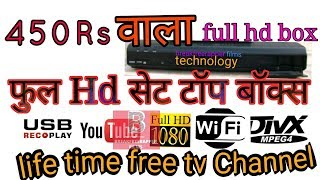 New Full Hd set top box free dish cheap Gadget Smartphone connection supported via Usb