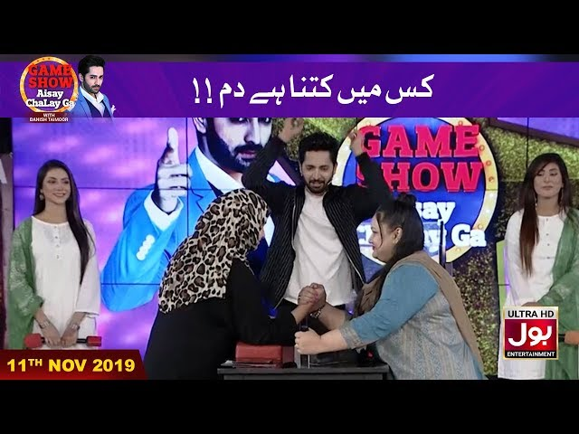 Arm Wrestling Competition In Game Show Aisay Chalay Ga With Danish Taimoor