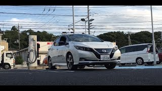 2018 40kWh Nissan Leaf Test Drive And First Impression
