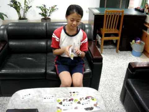 臺中市閱讀線上認證平臺麻雀變臺灣藍鵲拼圖示範 - YouTube