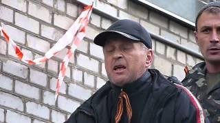 Славянск сегодня