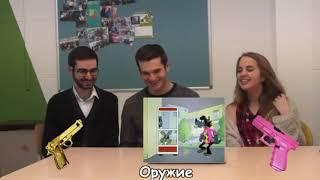 Иностранцы смотрят советские мультфильмы!!!