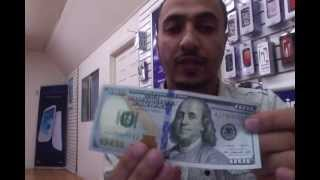 New $100 Bill Fake or real ? How to tell