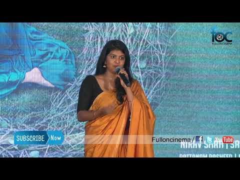 Singer Swagatha At Karu Movie Audio Launch - FullOnCinema