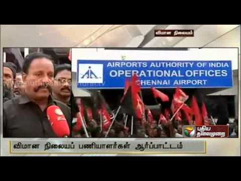 Chennai Airport to Private Auction