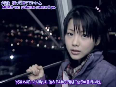 Tanaka Reina - Memory ~Seishun No Hikari~ Eng/rom/kanji Subtitles