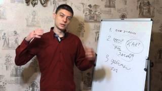 3 ошибки платного обучения