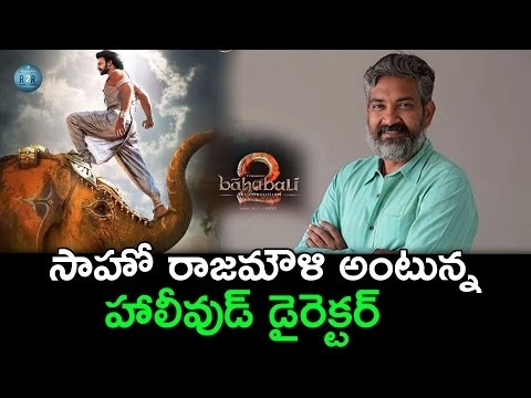 Hollywood Director Shocking Comments oN Baahubali 2 Trailer | SS Rajamouli | Ready2release