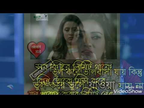 Dil De Diya He দিল দে দিয়া হে, রুমান্টিক গান একটি শুনেই দেখেন thumbnail