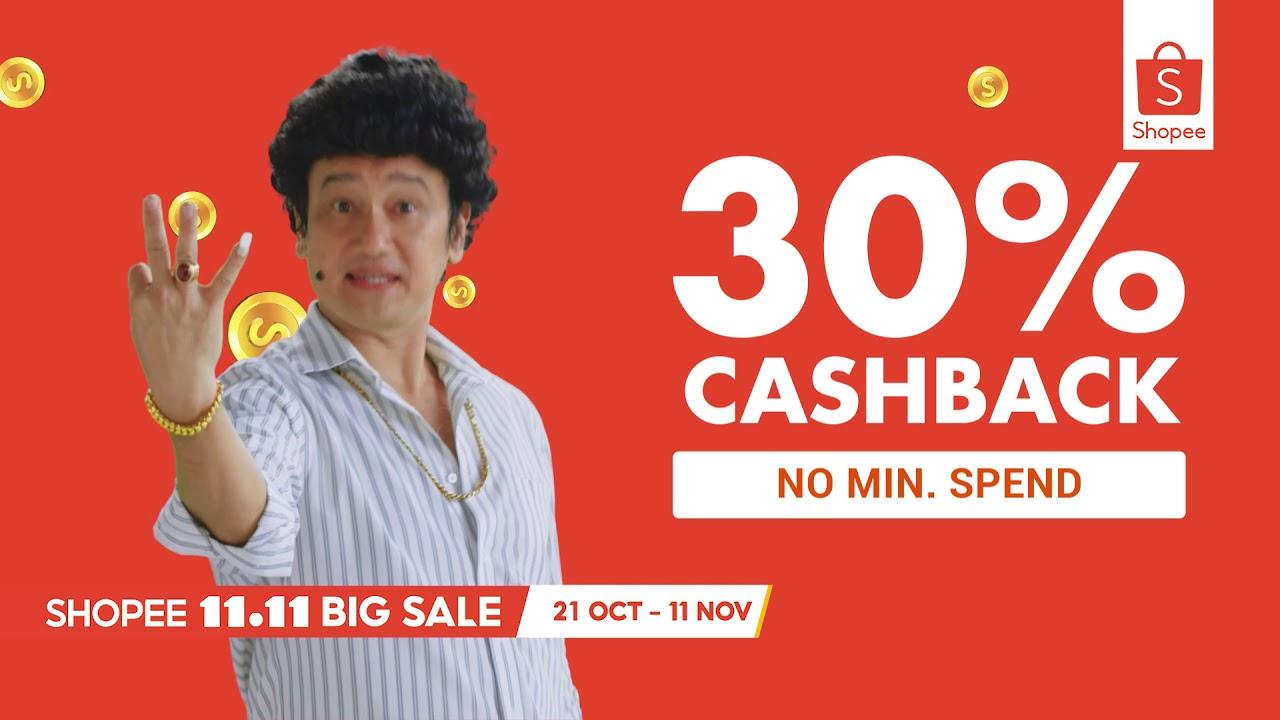 Shopee 11 11 Big Sale Youtube