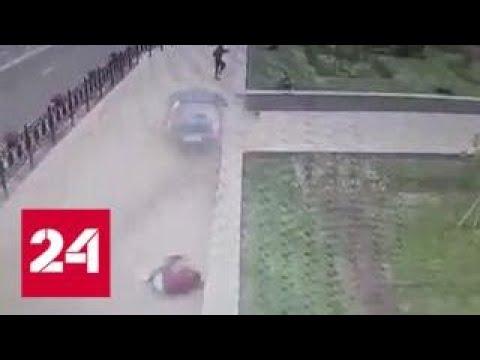 Авария в Домодедове: сбитые подростки в тяжелом состоянии - Россия 24
