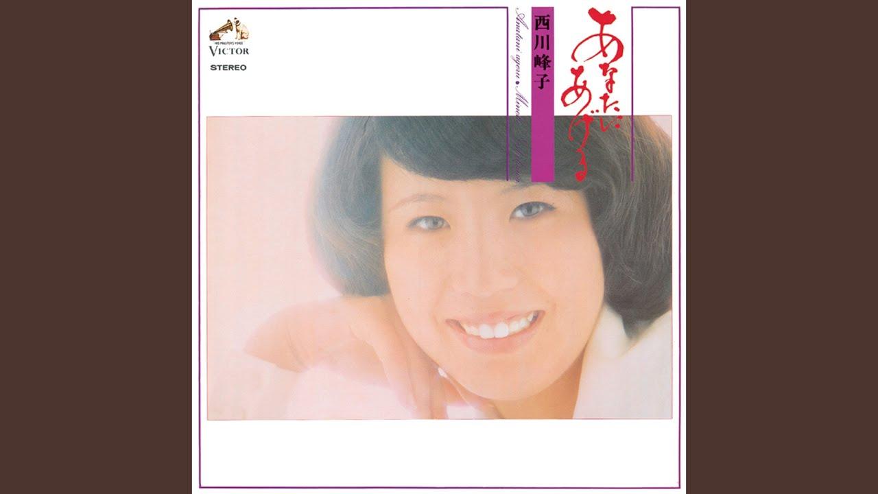 Mineko Nishikawa Mineko Nishikawa new photo