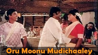 Oru Moonu Mudichaaley - Vijaykanth, Radha - Amman Kovil Kizhakale - Tamil Sad Song