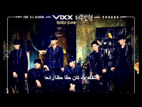 VIXX - Thank you for being born {arabic subs}