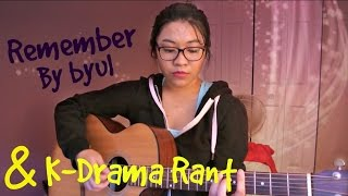 Video Remember - Byul (별) - [School 2015 OST] Acoustic Cover & kDrama Rant download MP3, 3GP, MP4, WEBM, AVI, FLV April 2018