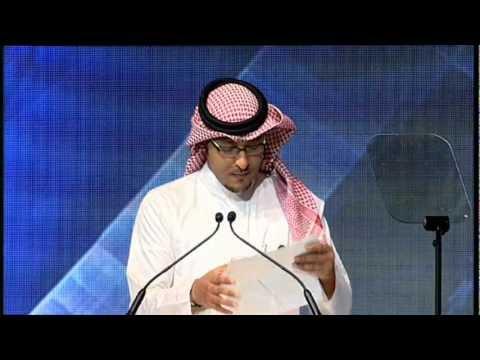 Saudi Fast Growth 100