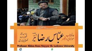 Dr Nayyar Jalalpuri | Joloos Saniye Zahra (s.a) |  1st Safar  Mustafabad Jalalpur