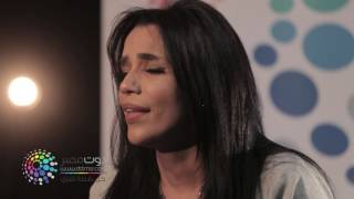 فيديو| أمينة تغني للمطربة اللبنانية نجوى كرم