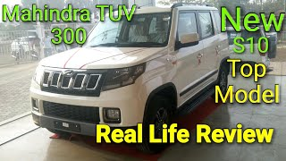 Mahindra TUV 300 S10 Variant Real Life Review