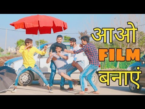 आओ Film बनाए | Haryanvi Comedy | Prince Verma | Himanshu Darolia