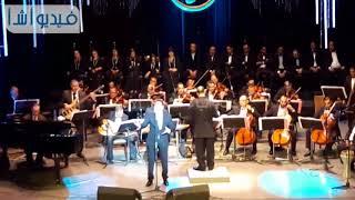بالفيديو: مدحت صالح يتألق ضمن مهرجان الموسيقى العربية بأوبرا دمنهور