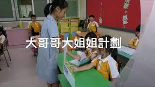 Publication Date: 2017-10-17 | Video Title: 2017 9月精華