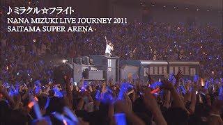 水樹奈々「ミラクル☆フライト」(NANA MIZUKI LIVE JOURNEY 2011) 水樹奈々 検索動画 35