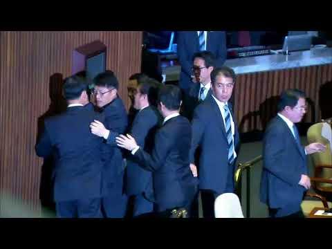 Protester caught on camera ahead of Trump's South Korea speech