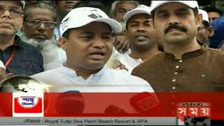 শীর্ষ সংবাদ | সন্ধ্যা ৭টা | ২৩ জুন ২০১৮  | Somoy tv News Today | Latest Bangladesh News