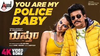 Rustum You Are My Police Baby Dr Shivarajkumar Dr K Ravi Verma J Anoop Seelin Jayanna