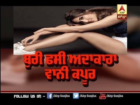 Vani Kapoor in Problem FIR Filed Against her for Bikini | Police complaint |