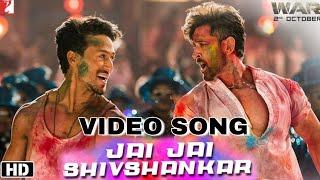 #warsong#war#jaijaishivshankar#hrithikroshan#tigershroff war | jai shiv shankar video song, hrithik roshan, tiger shroff, songs, dance song |...