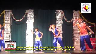 Houston Kannada Vrinda Rajyotsava 2014  Movie Fusion Dance
