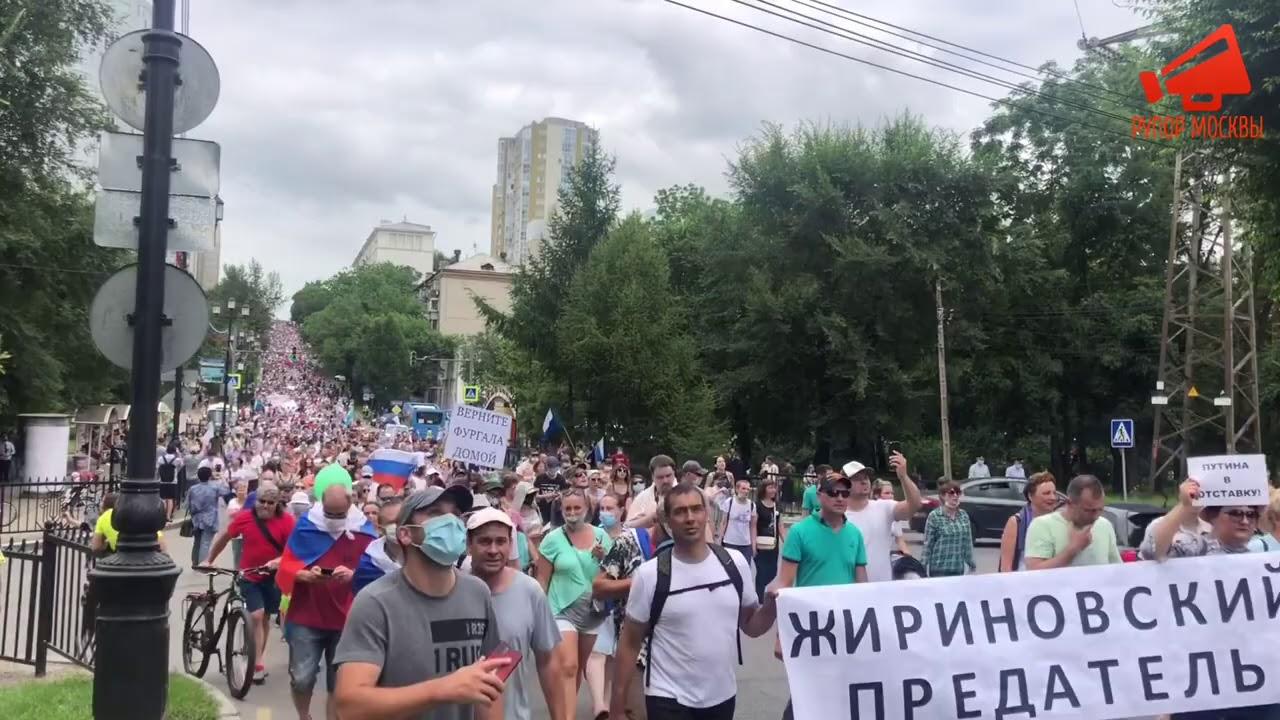 ⚡️ВЕСЬ ХАБАРОВСК вышел в поддержку губернатора Сергея Фургала