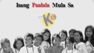 "Knowledge Channel ""Kasali Rin Ako"" ver.3.mp4"