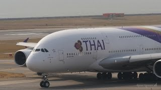 Thai Airways International : Airbus A380 HS-TUF : Takeoff - Kansai Airport 関西空港